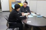 성남 '납세자보호관 제도'를 운용