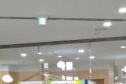 성남시, 45대 무인민원발급기 보급