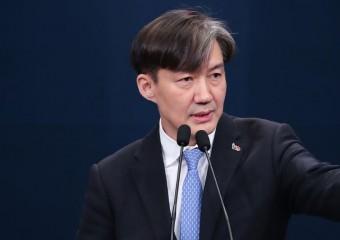 文대통령, 조국 법무장관 임명 강행